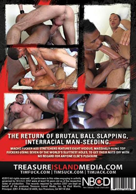 Ass Stretcher 7 DVD - Back