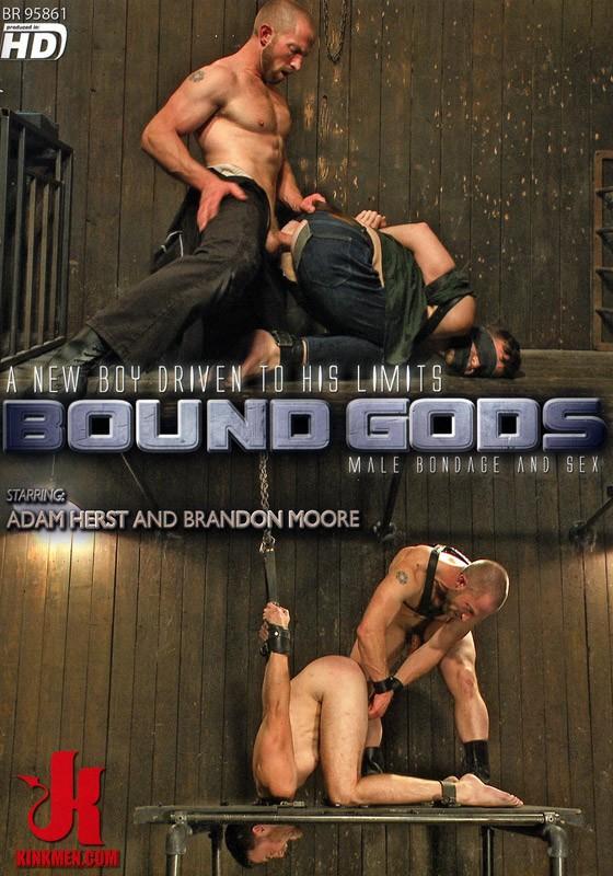 Bound Gods 45 DVD (S) - Front