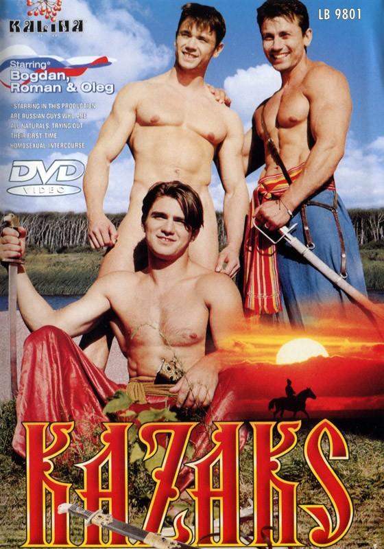 Kazaks DVD - Front