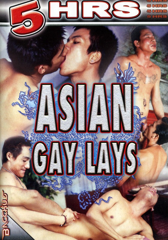Asian Gay Lays DVD - Front