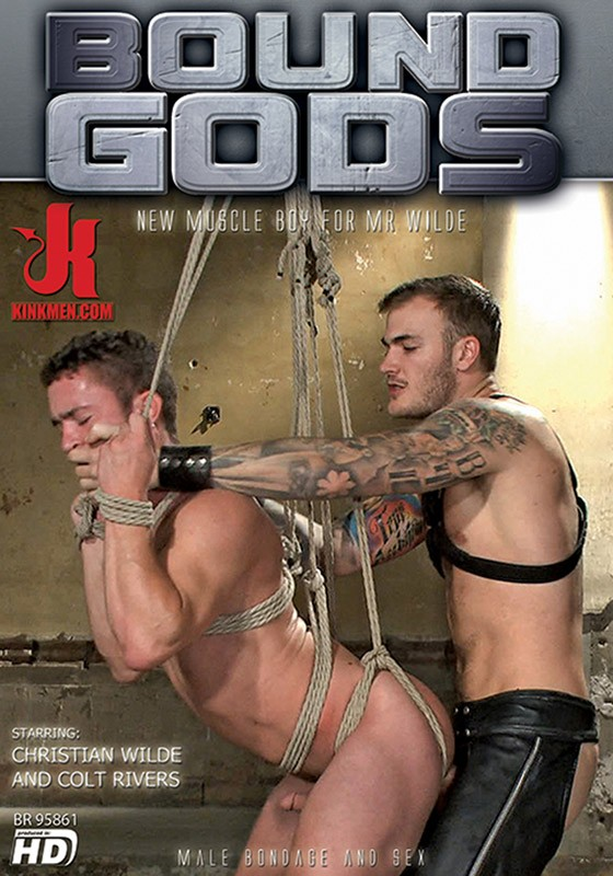 Bound Gods 55 DVD (S) - Front