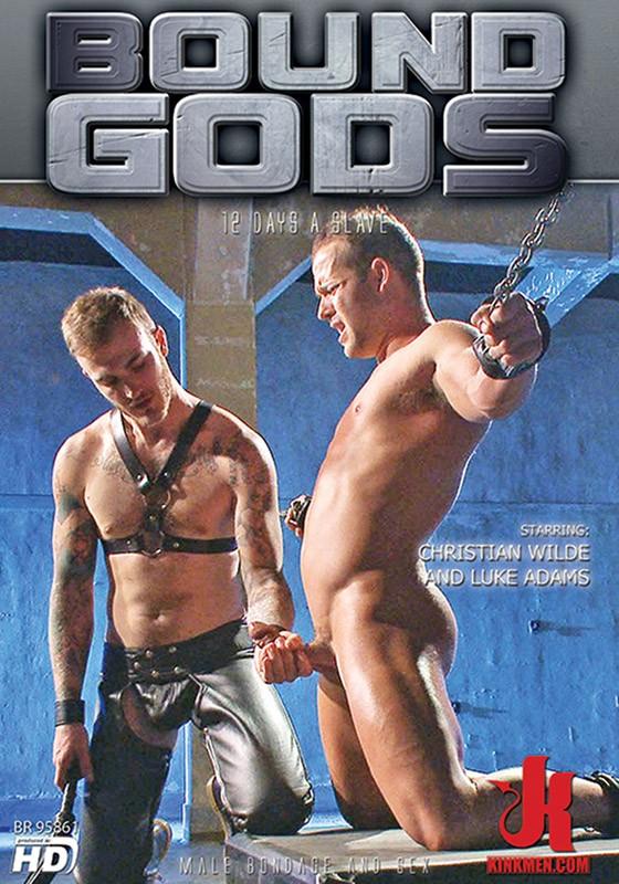 Bound Gods 56 DVD (S) - Front