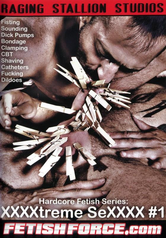 Hardcore Fetish Series:XXXXtreme 1 DVD - Front