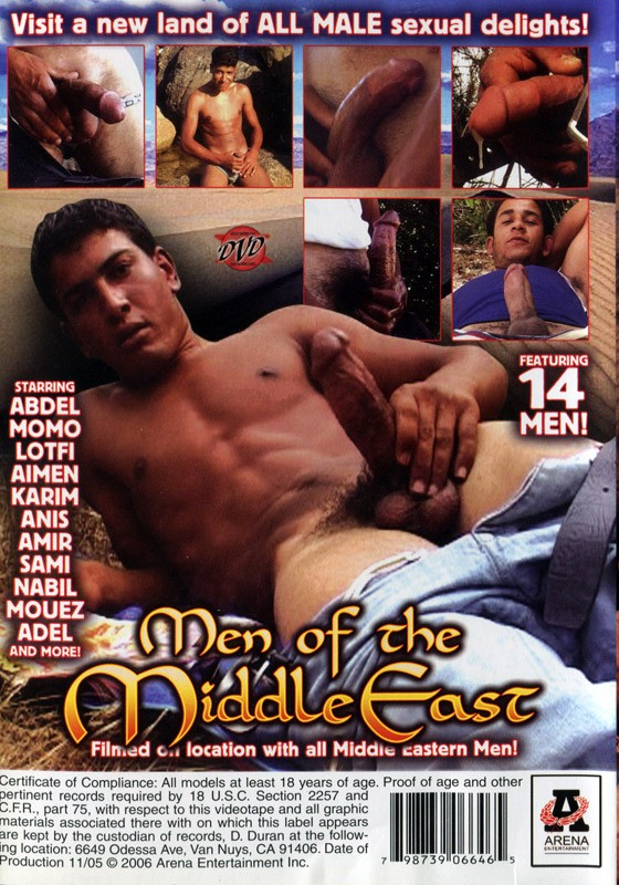 Men of the Middle East DVD - Back