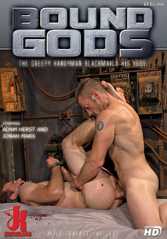 Bound Gods 66 DVD (S) - Front