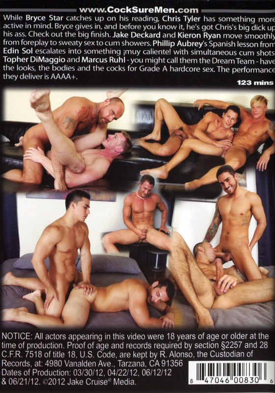 Muscle Fuckers 4 DVD - Back