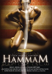 Hammam DVD