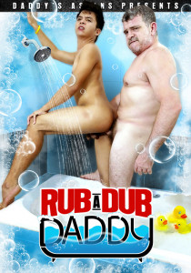 Rub A Dub Daddy DOWNLOAD