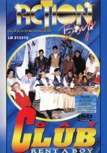 Gay Club - Rent a Boy DVD (NC)