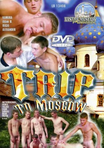 Trip To Moscow DVD (NC)