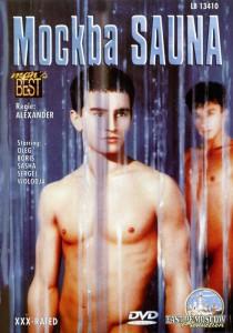 Mockba Sauna DVD (NC)
