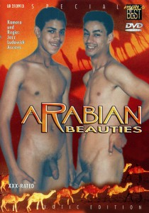 Arabian Beauties DVD (NC)